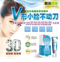 Bellytrim charming powerful fat burning V-line face firming cream V shaped slimming face cream V line