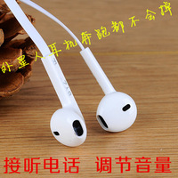 For huawei   mobile phone headphones original wire 3c 3x y320 c8815 g610 g700 c8812e