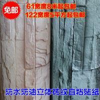 Self adhesive wall paper desktop wallpaper marble sticker refurbished furniture tapete of room free shipping