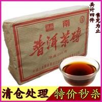 Clearance SALE! 250g premium more than 10 years old Chinese yunnan puer tea pu er tea puerh health care tea CZ-02