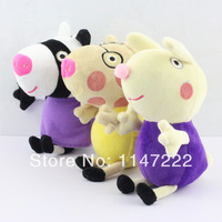 Free Shipping 3pcs/set Peppa Pig Family Peppa Pig Friends peppa pig plush peppa pig Friend zoe pedro richard