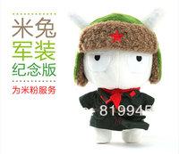 Free shipping Original Xiaomi Military uniform  Commemorative Edition Mitu for all MI Fans