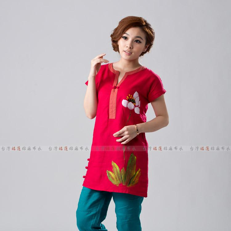 Culture Work Wear 0801 Red