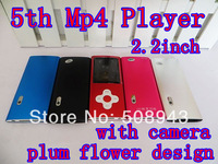 32GB 5th Plum Mp4 MP3 Music Player multimedia 2.2 inch Screen With FM/ Camera/ Ebook/ Voice Recorder Free Shipping 10pcs cheap