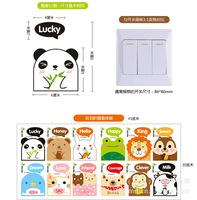 Switching Wall- Stickers Meng Meng Super Cute Cute Stickers Wall Stickers 12PCS