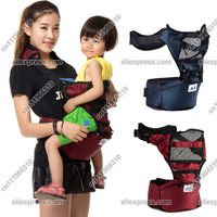 Baby Kid Child Infant Toddler Newborn Safe Hipseat Hip Seat Carrier Wrap Belt Sling Hugger Rider Harness Strap Support Backpack