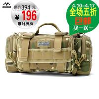 Maxgear magic waist pack edc bag outdoor casual ride package army tactical bag