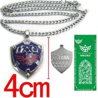 Free Shipping 20pcs/lot Anime Game The Legend of Zelda Shield Matel Necklace Pendant EW-H-AP-035