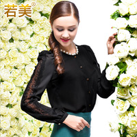 2014 spring o-neck long-sleeve all-match female shirt solid color lace lantern sleeve shirt