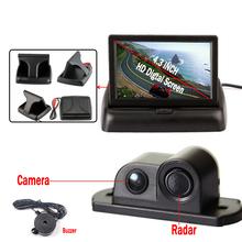 wholesale car reverse sensor and camera
