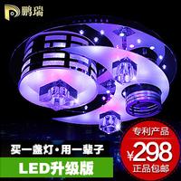 25W 500X170mm  modern brief bedroom lights led luminaire ceiling light crystal fashion living room lights lighting