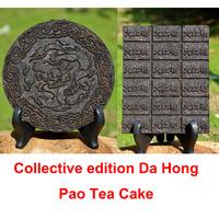 Collective Item! 6 years aged Da Hong Pao Tea Cake Chen Cha, 100% natural Wuyi Rock Tea, tradiction Chinese Tea, tea bar