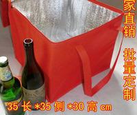 Free shipping large size Cooler bag food insulation bag picnic bag cake bag 34*34*30cm Non-woven cloth+3mm PE Foam