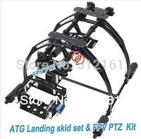 ATG Landing Skid Kit Anti-Vibration & FPV PTZ set Universal for DJI Quadcopter