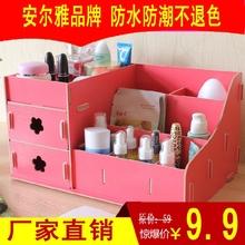 storage cabinet drawer promotion