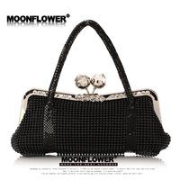 Free Shipping!2014 New! Metal Aluminium Shiny Fashion Handbags with the Chain Ladies Handbags Evening Bags,302