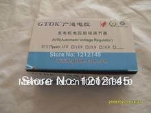GTDK AVR3 1 2 5KW 3 5KW Generator AVR 2 5KW 3 5KW KIPOR KAMA Generator