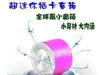 Free Shipping K-29 portable mini speaker for iphone5 support FM/TF Card Speaker for Mobilephone 50pcs DHL