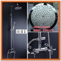 Shower set shower faucet copper set top spray shower set