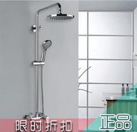 Arrow copper shower faucet shower set hot and cold shower set
