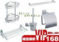 Space aluminum towel rack double toilet brush carton shelf double layer 5 five pieces set