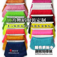 Neon colored Fringe  tassel Latin dance skirt stage Samba trimming 20cm-30cm