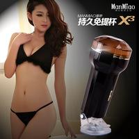2014 New Arrival MANMIAO Lasting Hand Free Male Masturbation Cup,Real Vagina Masturbators For Man,Adult Sex Toys,Free Shipping