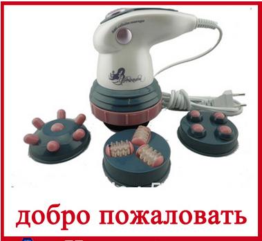 2014 novo estilo russo Escultor Professional corpo massageador elétrico de massagem relax como visto na televisão produtos para cuidados de saúde(China (Mainland))