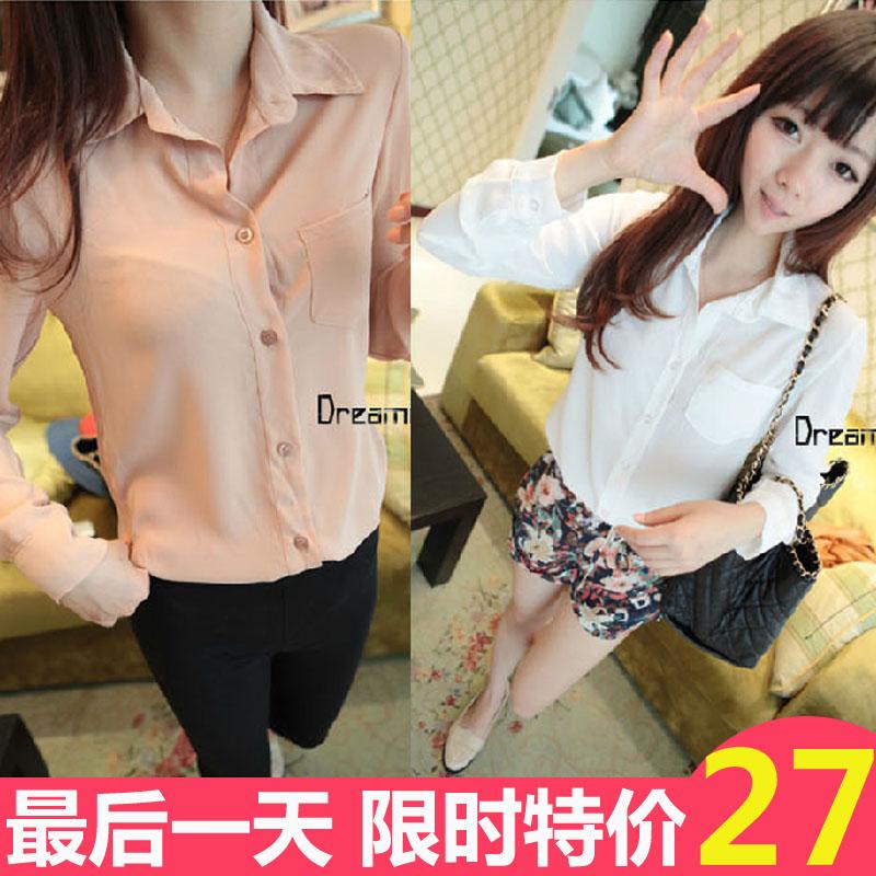 Женские блузки и Рубашки t блузки и рубашки