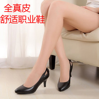 Pointed toe high-heeled single shoes sheepskin genuine leather fashion cutout women's shoes comfortable brief women's ol work