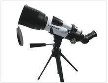 astronomical telescope price