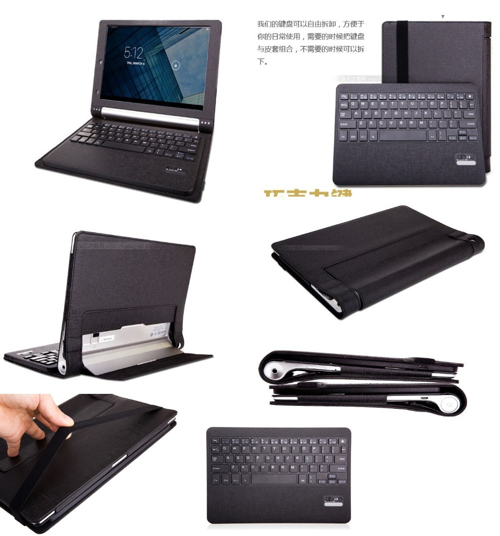 """2 in 1 Kits,Leather Case+Removable Wireless Bluetooth Keyboard For Lenovo YOGA B8000 10.1"""" Tab,10Pcs/lot,High Quality,DHL Free(China (Mainland))"""