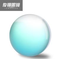 Colorful reflective mercury outdoor mirror driver myopia polarized glasses 2