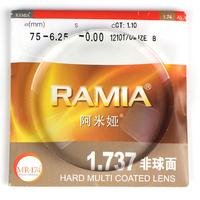 Scleromeninx 1.74 nano waterproof aspheric resin lens myopia plain