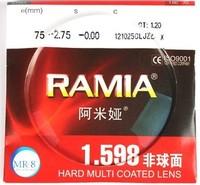 Damings 1.61 ultra-thin myopia lens aspherics radiation-resistant anti-uv uv