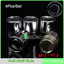 4Pcs/Set M12x1.5 Wheel Lock Nuts Anti theft Security Key Nut, Wholesale Enhanced Groove Style Car Alloy Nuts Silver(China (Mainland))