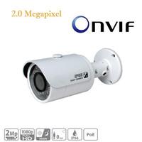 2Megapixel Full HD Network Small IR-Bullet Camera, 1080P ONVIF IP CAMERA, 2MP Waterproof IP Camera