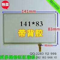 6.0 / 6 inch touch screen GPS navigator LM60BL07 external screen handwriting screen tablet 141 * 83