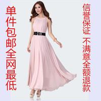 Free Size Ultralarge full summer chiffon dress bohemia beach dress full dress