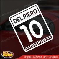 Car sticker reflective car stickers starplayer 10 juventus