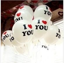 valentine decoration price