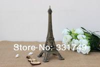 15cm (Height) Restore Bronze Paris Eiffel Tower Statue Metal Figurines Home & Bookshelf Decoration Favors