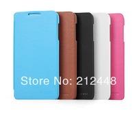 original lenovo P700 leather case(black/white/brown/blue/pink),lenovo P700i flip case +lenovo P700 screen protector,free ship