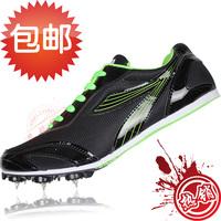 Running spikes medium-long dashes sports shoes nail