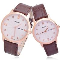 BINCHI Fashion Rose Golden Jewelry Watches Boys Girls Lovers Gift - Brown