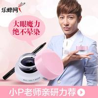 Jmixp eyeliner cream 3g liquid eyeliner pen waterproof long lasting brush
