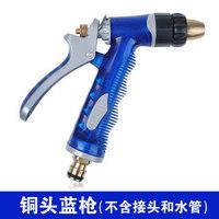 Car wash gun Copper high-pressure washing water gun water pipe car household washing device set red car watering HW08