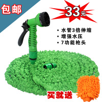 2014 Limited Car Wash Foam Iecooo Tornador 75ft Hose with Gun Water Garden Pipe Green Valve+ Spray Eu Or Us Connector Seen On Tv