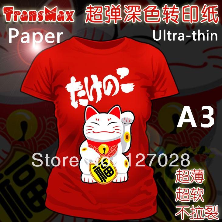 Free Shipping 20pcs Wholesale A3 Dark Transmax Paper T-shirt Transfer Paper Super Soft Ultra Thin Heat Transfer Paper(China (Mainland))
