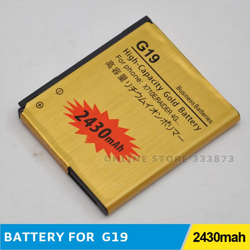 Free shipping 2430mAh BH39100 Battery Use for HTC G19 G20 Raider 4G Holiday x710e(China (Mainland))